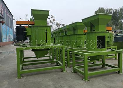 Compost Shredder for Small, Medium, Large Fertilizer Production Plant
