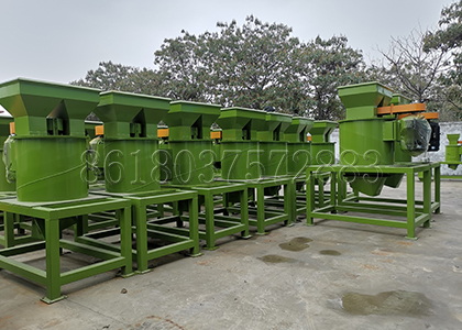 Vertical Type Crushing Machines from FPC Fertilizer Equipment Making Factory