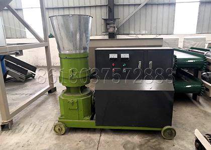 Flat Die Granulation Machine Manufactured from FPC
