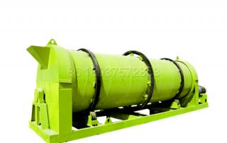 Rotary Drum Gear Fertilizer Granulation Machine